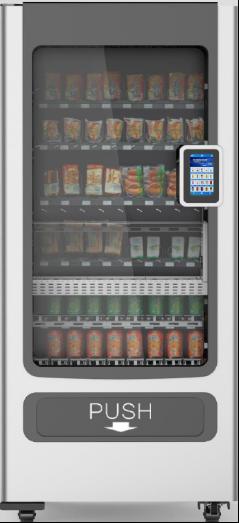 小屏款通用型售货机.png